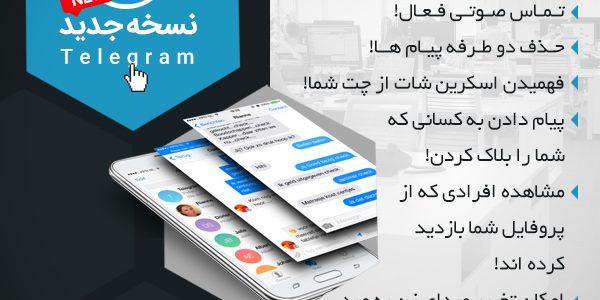 طراحی بنر کانال تلگرام