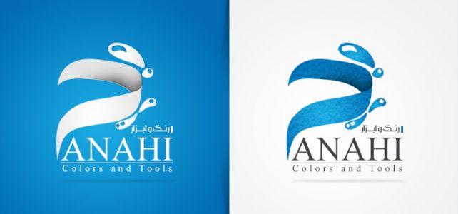 طراحی لوگو رنگ و ابزار پناهی