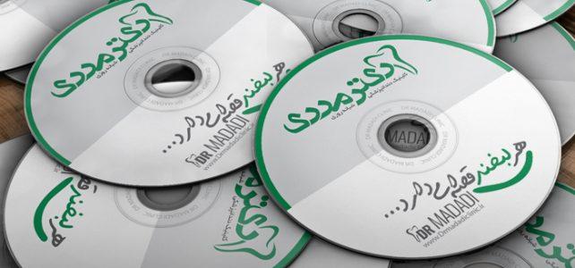طراحی لیبل سی دی دکتر مددی