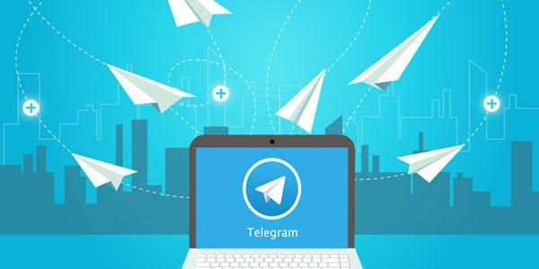 ویژگی بنر تلگرام