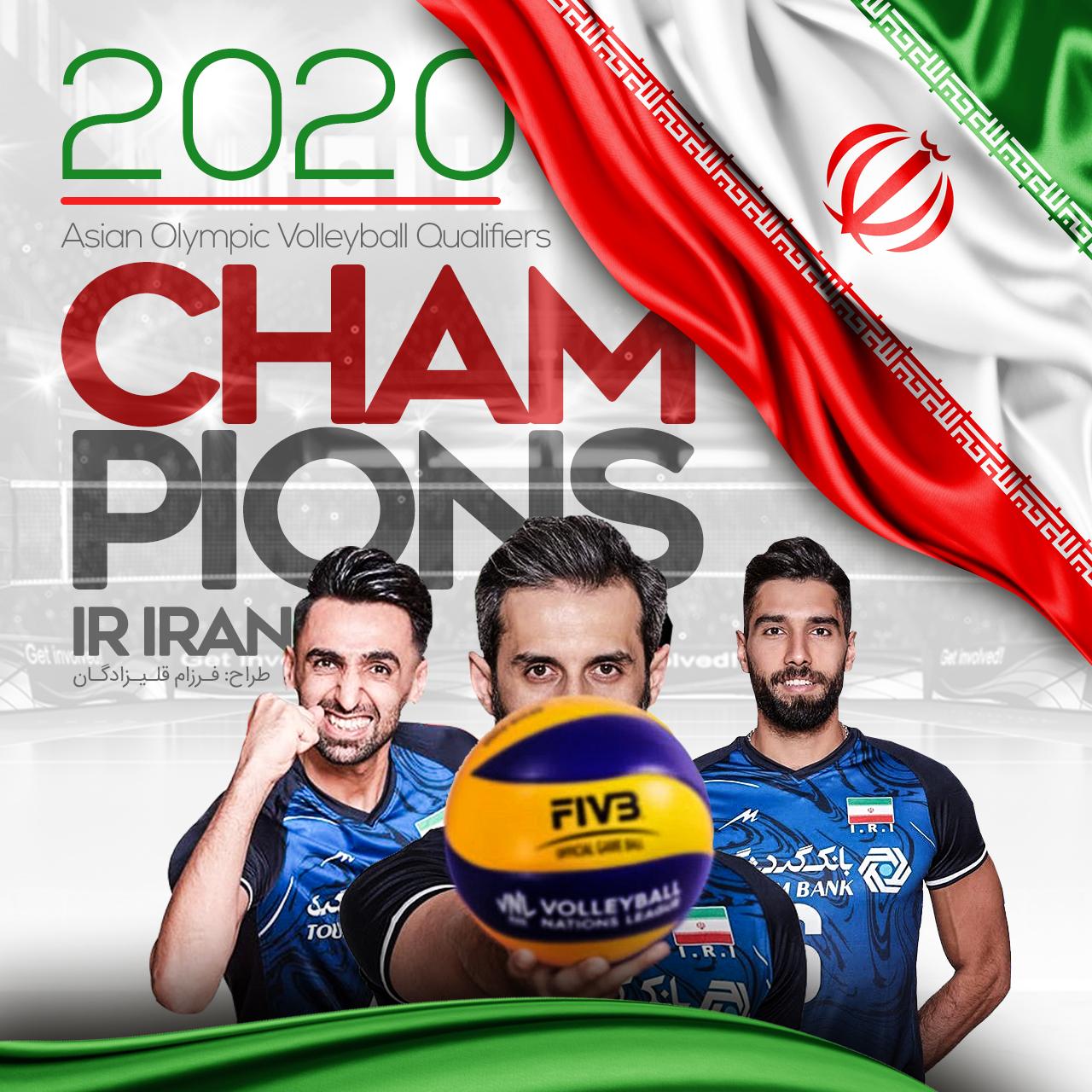 طراحی پوستر والیبال تیم ملی والیبال
