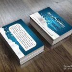 طراحی کارت ویزیت لبنیات دهکده طبیعت