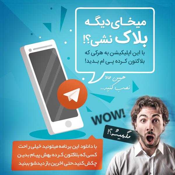 طراحی بنر کانال تلگرام جدید