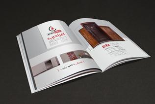 طراحی کتابچه افرا درب سلماس