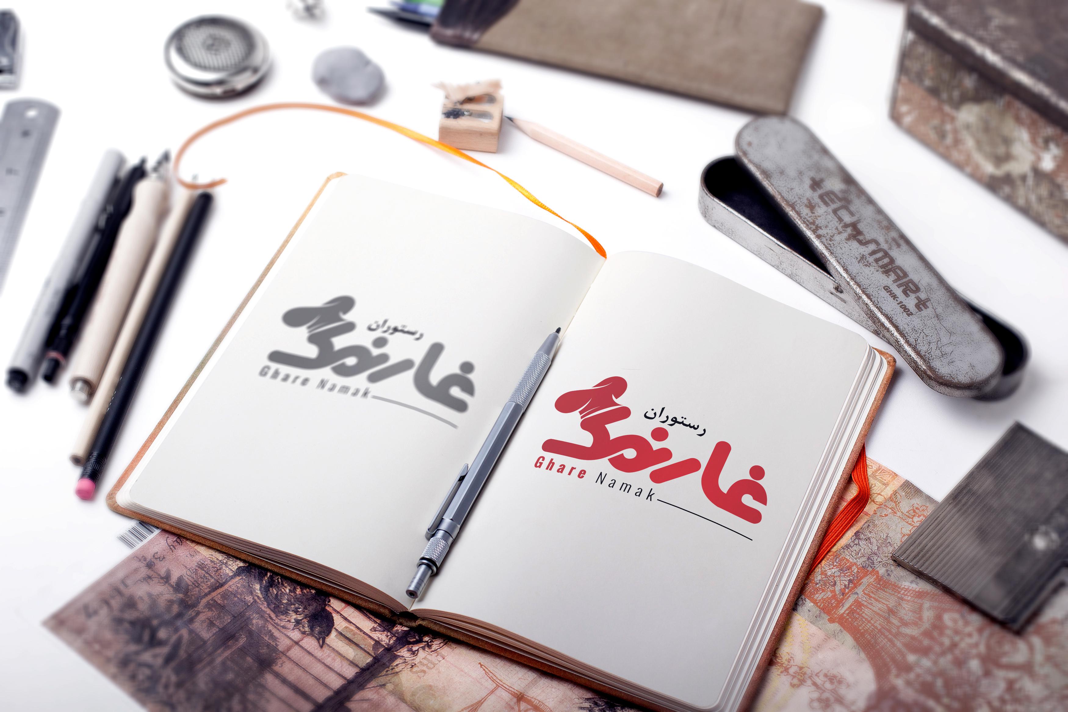 طراحی لوگو تایپ غارنمک