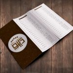 طراحی منوی غذای رستوران دیاکو ارومیه برای ثبت سفارش کلیک کنید یا با شماره ۰۹۲۱۴۵۷۳۸۷۶ تماس بگیرید طراحی منوی غذای رستوران دیاکو ارومیه طراحی منوی رستوران یک