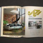 طراحی کتابچه ام دی اف رحمان