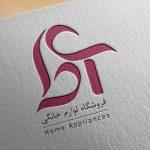 طراحی لوگوی لوازم خانگی آدا