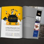 طراحی کتابچه ابزار آلات