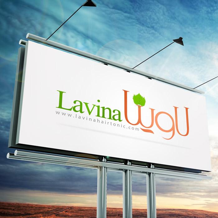 طراحی لوگو پک رشد مو لاوینا