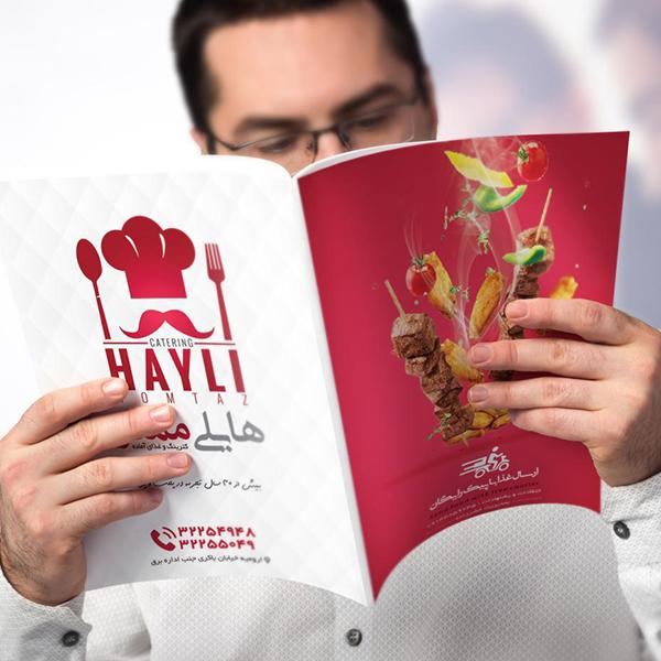 طراحی تراکت رستوران هانی ستارخان